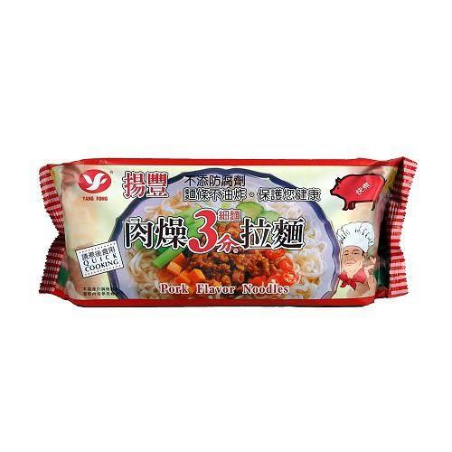揚豐肉燥3分拉麵(細)333g【愛買】