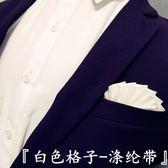 兩用直插式男士口袋巾 禮服配飾胸巾