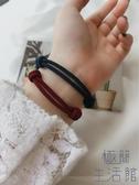 手鏈原創純手工活結手繩手鏈情侶款東大門個性創意【極簡生活】