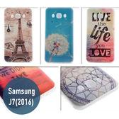 SAMSUNG 三星 J7 (2016版) 彩繪TPU殼 手機殼 手機套 保護殼 保護套 可愛 卡通 機殼