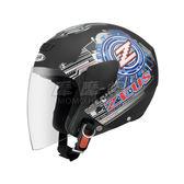 ZEUS瑞獅 ZS-202D 加大帽款 3/4半罩 《TT13 彩繪系列》內有多款顏色共2色