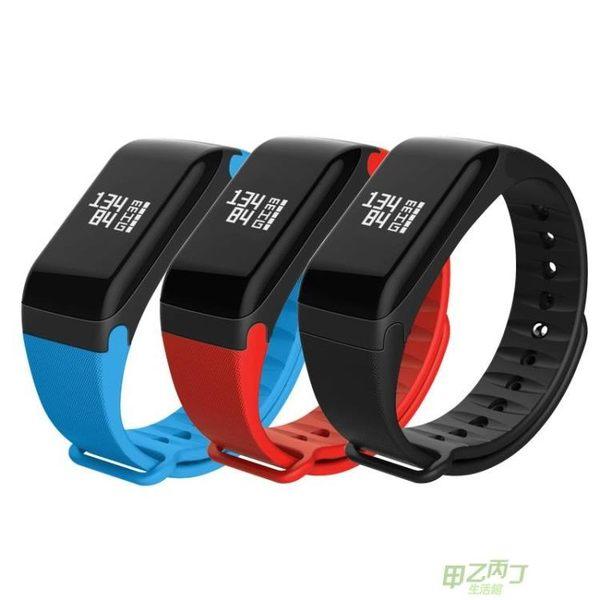 智慧手錶 智慧手環測心率血壓血氧睡眠監測計步防水運動健康xw【甲乙丙丁生活館】