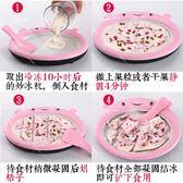 迷你炒優酪乳機家用小型兒童手動霜淇淋炒冰盤抄奶果機炒冰機器【聖誕節禮物】