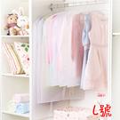 簡約衣物防塵袋 (L) 拉鍊設計 折疊 ...