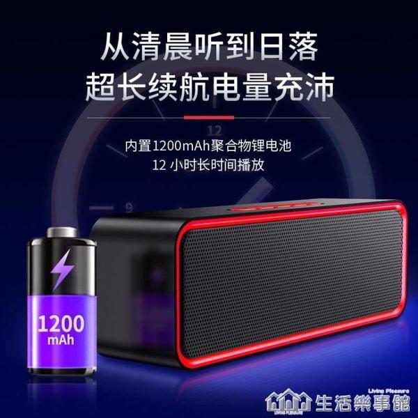 無線藍芽音箱低音炮微信收錢提示手機小音響雙喇叭大音量便攜式迷你小型 生活樂事館