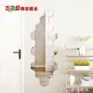 鏡貼六邊形鏡子貼墻自粘貼紙鏡面墻貼裝飾家用拼接玻璃六角全身鏡子 麥吉良品YYS