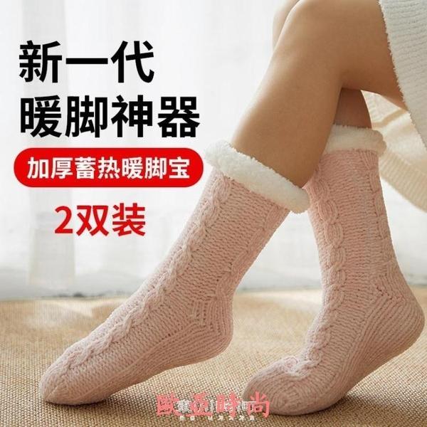 冬季暖腳寶女不插電辦公室被窩神器冬天床上睡覺用腳冷暖足套捂腳 快速出貨