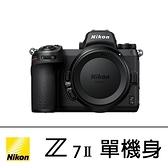 [分期0利率] Nikon Z7 II 二代無反 單機身 BODY 總代理公司貨 登錄送原廠電池 德寶光學 Z5 Z50 Z6II