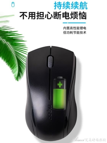 滑鼠M18無線滑鼠靜音無聲筆記本台式MAC電腦辦公商務無限游戲滑 快速出貨