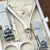 土豪金修剪指甲刀套裝家用不銹鋼指甲鉗炎甲溝專用修腳刀美甲工具      時尚教主