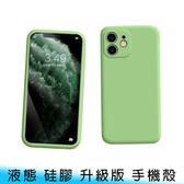 【妃航】iPhone 11/pro/pro max 升級版 超薄/全包 防磨/防水/防指紋 保護殼/矽膠殼/手機殼