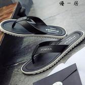 人字拖男士休閒簡約夾腳涼拖鞋YYJ-4205
