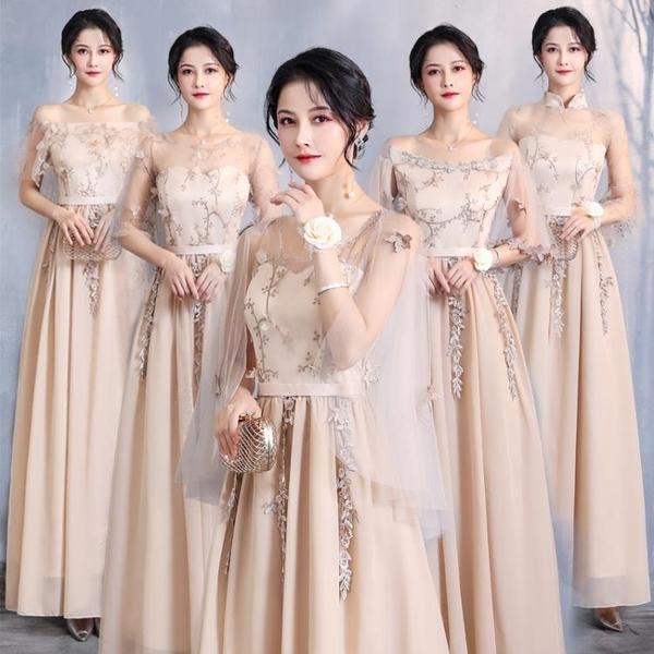 伴娘服新款春季氣質女學生大碼姐妹團禮服裙高級質感