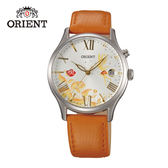 ORIENT 東方錶 HAPPY STREAM系列 蝶戀仙子機械錶 皮帶款 FDM01007W 橘色 - 36mm