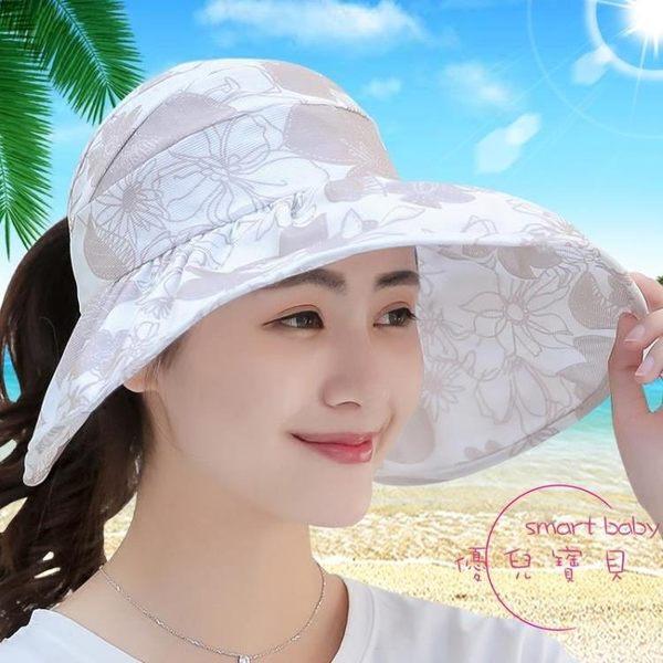 遮陽帽 防曬帽子女夏天可折疊百搭出游空頂遮陽沙灘帽防紫外線大沿太陽帽 全館85折