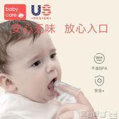 兒童牙刷 手指套牙刷 嬰兒牙刷幼兒童硅膠軟毛寶寶乳牙刷0-1-2-3歲JD BBJH