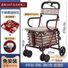 購物車 老年代步車折疊購物車座椅可坐四輪...
