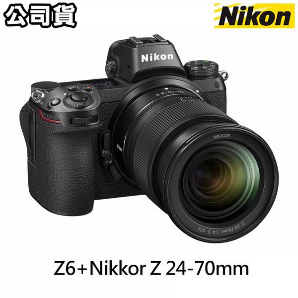 限時折價優惠中 24期零利率 +64g 記憶卡 Nikon Z6 24-70mm F4 S 單眼相機 公司貨