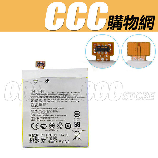 ASUS 華碩 ZenFone5 電池 內置電池 ZF5 A500CG A501CG DIY 維修 零件