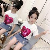 女童短袖t恤中大童亮片上衣韓版童裝女兒童半袖體恤 居樂坊生活館