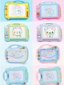 兒童畫畫板磁性寫字板筆 彩色小孩幼兒磁力寶寶涂鴉板 1-3歲2玩具第七公社