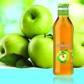 即期品-【Grante】100%純天然直榨蘋果汁(750ml/8瓶) 特價500元