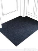 吸水地毯入戶門防滑地墊門口門墊腳踏墊進門吸水腳墊家用廚房客廳臥室地毯LX 非凡小鋪