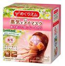 花王蒸氣眼罩 洋甘菊香味 14入1盒
