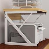 創意打印機架子辦公桌面雙層收納架現代簡約多層置物架復印機架 夢幻衣都
