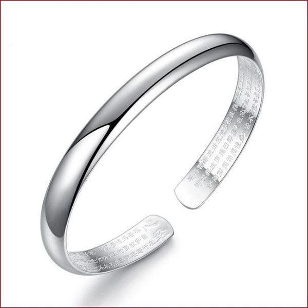 復古佛語心經鍍銀手鐲 光面鍍銀鐲手飾品s132