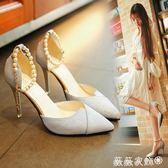 跟鞋5-8cm 高跟鞋細跟涼鞋女 簡約一字扣串珠尖頭單跟鞋女 薇薇家飾