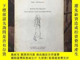 二手書博民逛書店德文版:Blätter罕見für Kunst Sprache(Heft1· Oktober 1971)Y163