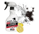 【2004064】STR-PROWASH 水性瀝青/柏油清潔劑