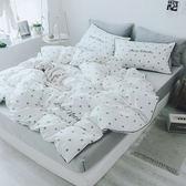 預購-北歐都會 精梳純棉床包被套組-加大-綠意