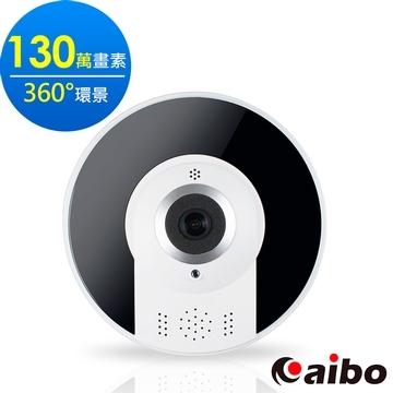 【鼎立資訊】aibo IPVRL 360度全景式 無線網路攝影機(130萬畫素/960P解析)