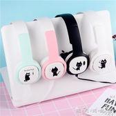卡通耳機頭戴式男女學生可愛 潮韓版粉色手機帶麥K歌音樂通用 晴天時尚館