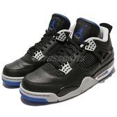 Nike Air Jordan 4 Retro IV AJ4 黑 藍 Motorsports 男鞋 喬丹 4代【PUMP306】 308497-006