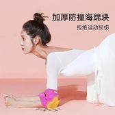 護膝 運動護肘女平板支撐健身瑜伽舞蹈肘關節保護套裝透氣跪地防撞護膝 美物居家 免運
