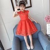 公主裙 童裝女童夏裝新款兒童洋氣女孩夏季禮服網紗裙子 IV1622( 衣好月圓 )