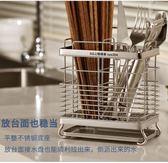 304不銹鋼筷子筒 筷子收納瀝水 掛式筷籠筷筒家用廚房筷簍筷子架【全館好康八五折】