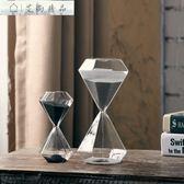 擺件 北歐風現代簡約玻璃沙漏擺件