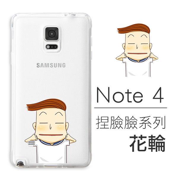 [Samsung Note 4] 捏臉臉系列 防刮壓克力 客製化手機殼 小丸子 小新 皮卡丘 阿呆 花輪 小兔