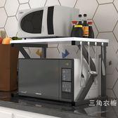 微波爐架簡約雙層置物架子2層收納架烤箱儲物簡易落地架廚房用品