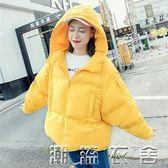 新款冬季棉襖韓版學生bf原宿風面包服加厚棉服女短款寬鬆外套  潮流衣舍