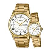 CASIO 卡西歐 手錶專賣店 MTP-V006G-7B+LTP-V006G-7B 情人對錶 指針錶 不鏽鋼錶帶 防水