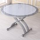 升降茶幾 創意家具圓形鋼化玻璃多功能折疊小戶型升降茶幾餐桌兩用餐台升降 MKS阿薩布魯