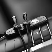 數據線整理器 汽車用磁吸束線扣 車載固定理線器夾 車內創意用品