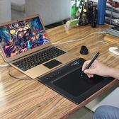 數位板手繪板電腦繪畫板動漫畫PS專業電子手寫板寫字輸入板鼠繪板