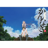 動漫 - 神薙 DVD VOL-7