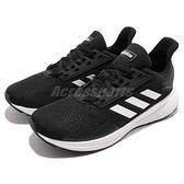 adidas 慢跑鞋 Duramo 9 K 黑 白 低筒 女鞋 大童鞋 【ACS】 BB7061